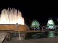 Fontana e padiglioni Expo 2015 gate